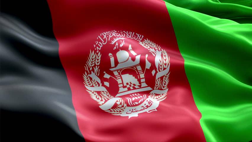 ارسال بار به افغانستان