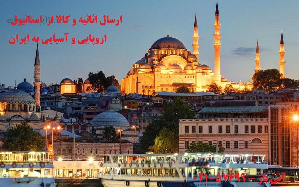 باربری از ترکیه برای ایران